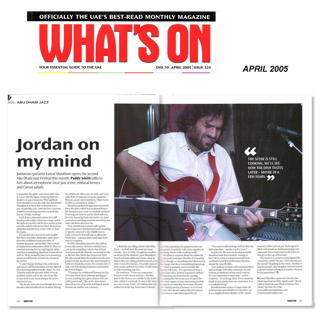 2005.04 - Whats On.jpg