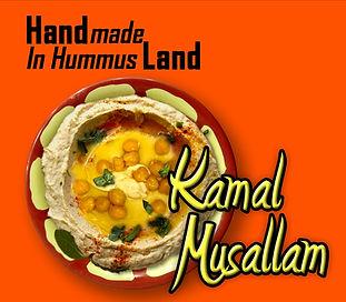 HMIHL - FRONT COVER 7 - Mixed Hummus w N