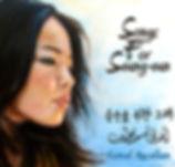2011 - SONGS FOR SEUNG-EUN.jpg