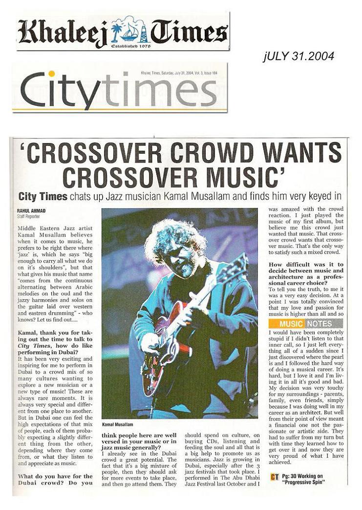 2004.07 -  KhaleejTimes - 1.jpg