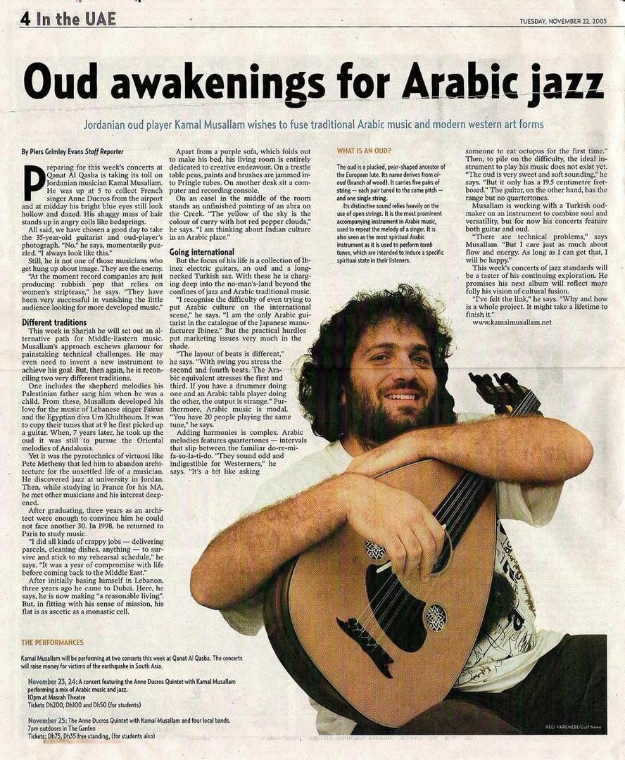 2005.11 - Gulf News.JPG