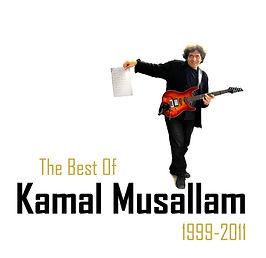 2012 - THE BEST OF KAMAL MUSALLAM 1999-2