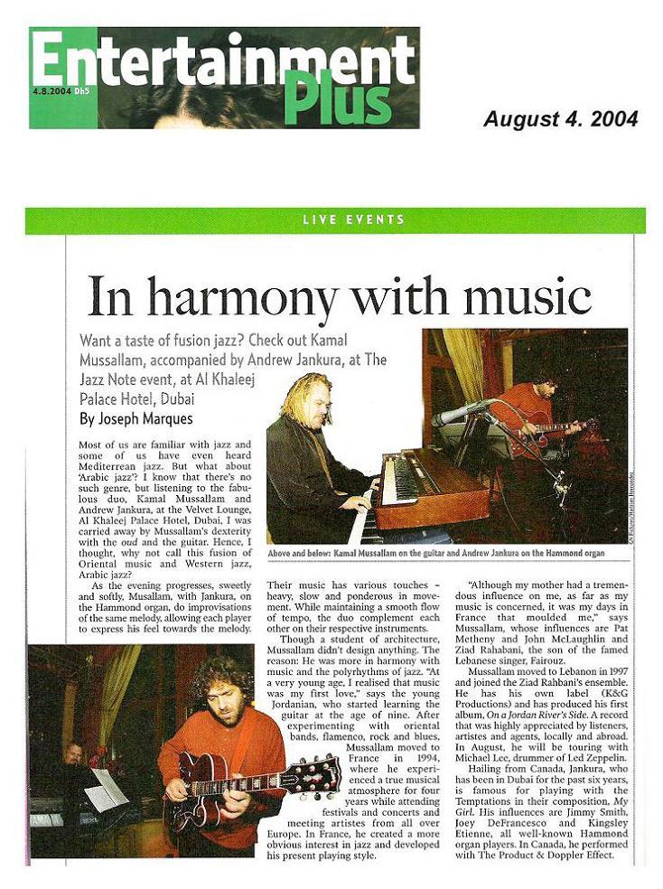 2004.08 - Entertainment plus.jpg