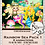 Thumbnail: Rainbow Sea Pack 1