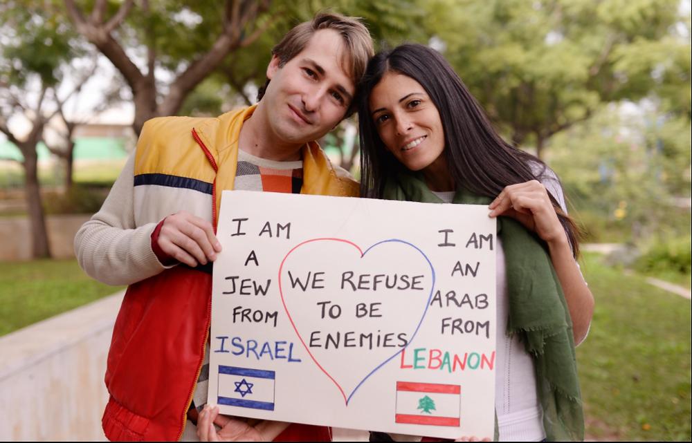 mentalizing Israel arab palestinian conflict