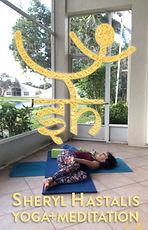 Yoga_floor_strectches.jpg