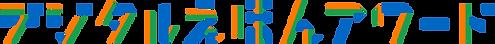 logo_dea.png