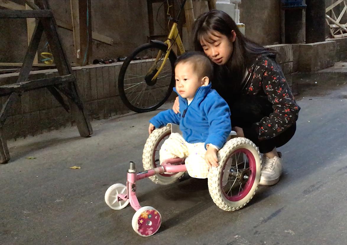 bigYaohan Gu_Wheels4U_03.png