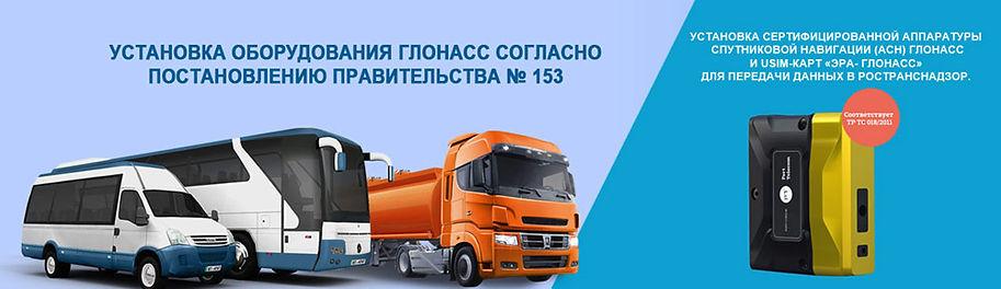 ustanivka-asn-po-153-pp-1.jpg