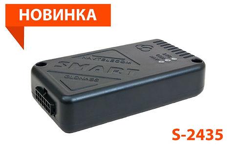 smart-s-2435.jpg