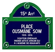 place-ousmane-sow.jpg