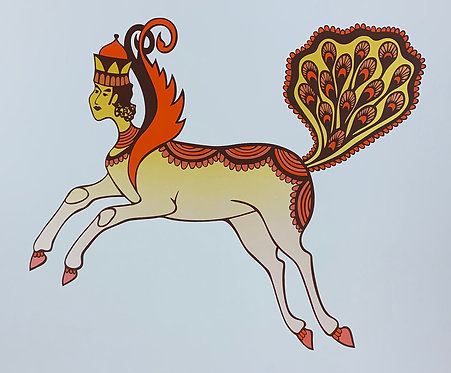 Buraq screen print