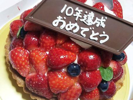 妹からのサプライズケーキ
