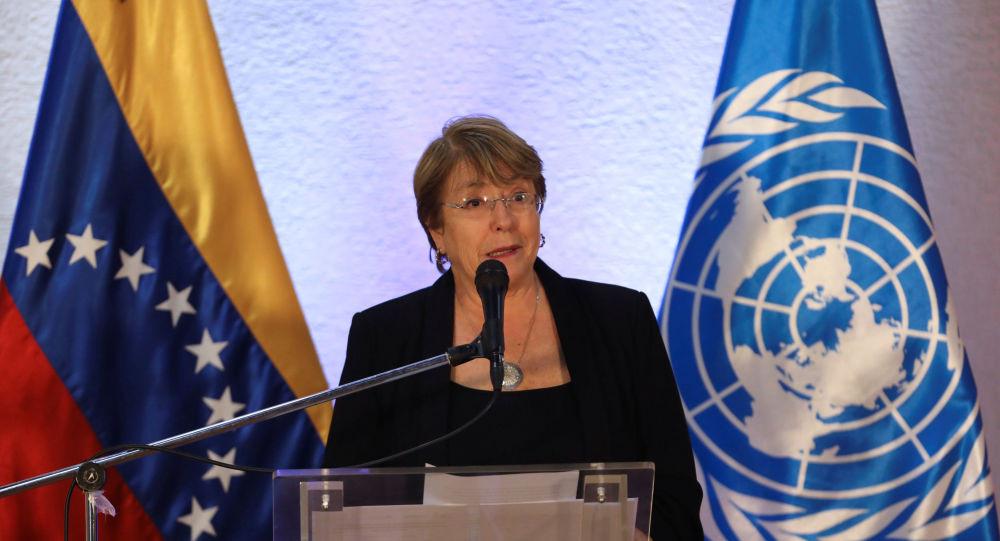 Michelle Bachelet, alta comisionada de Derechos Humanos de Naciones Unidas
