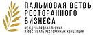 pvrb-logo.png