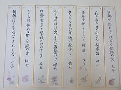sakuhin3.JPG