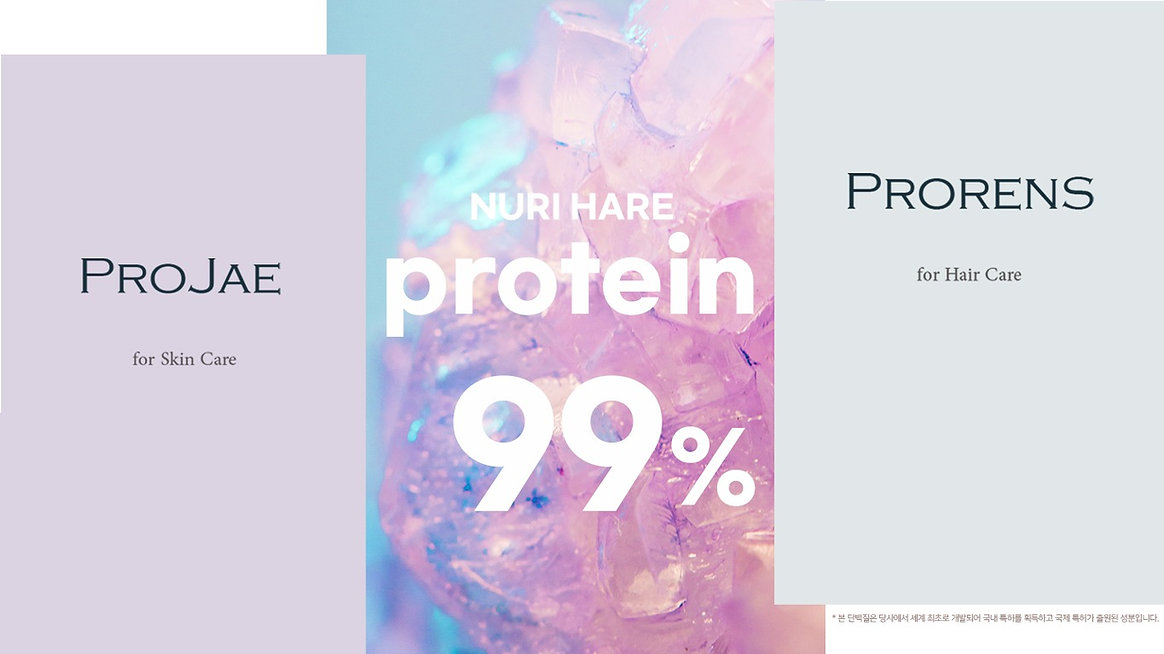protein991_edited.jpg