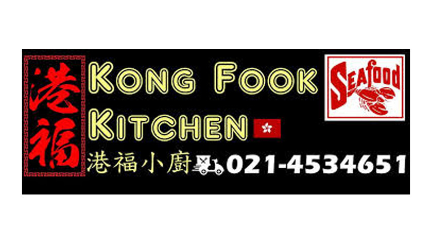KONG FOOK KITCHEN.jpg