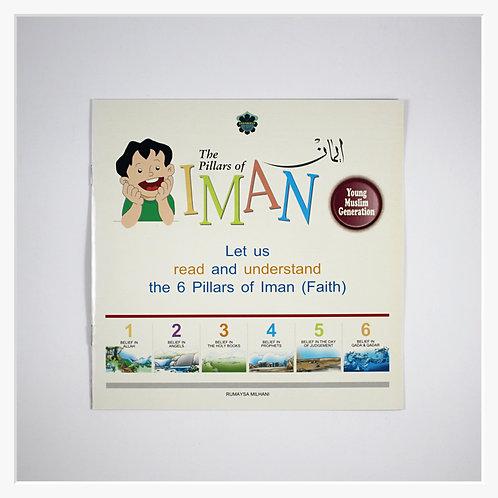The Pillars of Iman