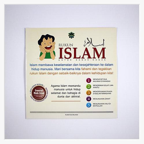 Rukun Islam Untuk Kanak-Kanak