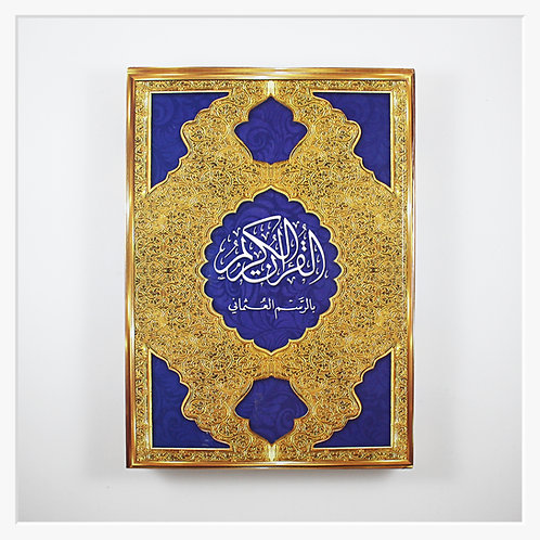 Qur'an Rasm Uthmani - Large Hardcover