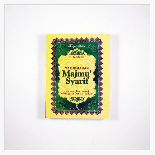 Terjemahan Majmu' Syarif: Tariqus-Salam