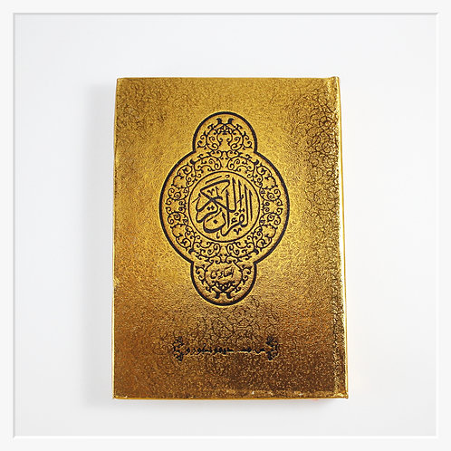 Qur'an Majeed - Hardcover, Gold