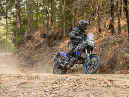Yamaha Announces 2021 Tenere Tour NZ