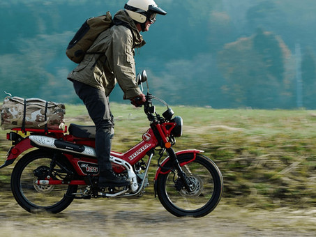 Honda CT125 Hunter Cub Confirmed For New Zealand