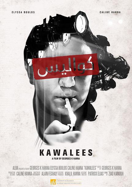 kawalees poster rgb.jpg