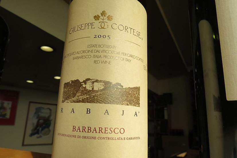 Barbaresco Rabaja, Guiseppe Cortese 2012