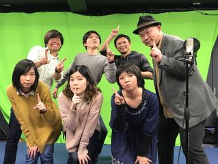 ヒノマル☆SUNSUNラジオ〈第54回〉