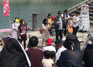 「テレコメディア ミュージックフェスタ in はな・はる」に参加!