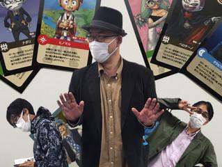 ヒノマル☆SUNSUNラジオ〈第137回〉