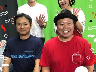 ヒノマル☆SUNSUNラジオ〈第23回〉