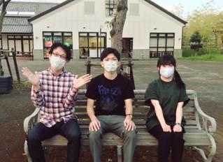 ヒノマル☆SUNSUNラジオ〈第123回〉