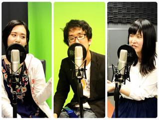 ヒノマル☆SUNSUNラジオ〈第8回〉