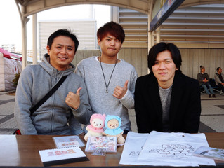 ヒノマル☆SUNSUNラジオ〈第44回〉