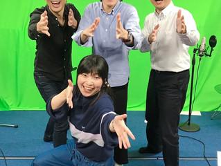 ヒノマル☆SUNSUNラジオ〈第86回〉