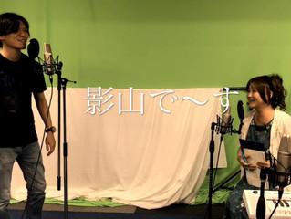 ヒノマル☆SUNSUNラジオ〈第88回〉
