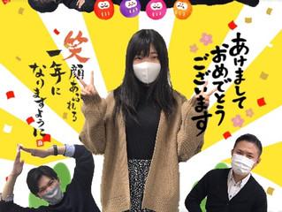 ヒノマル☆SUNSUNラジオ〈第144回〉