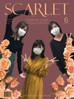 ヒノマル☆SUNSUNラジオ〈第167回〉