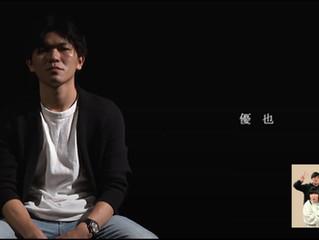 ヒノマル☆SUNSUNラジオ〈第132回〉