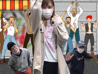 ヒノマル☆SUNSUNラジオ〈第139回〉