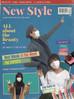 ヒノマル☆SUNSUNラジオ〈第135回〉