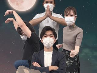 ヒノマル☆SUNSUNラジオ〈第128回〉