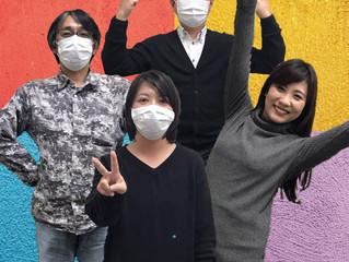 ヒノマル☆SUNSUNラジオ〈第147回〉