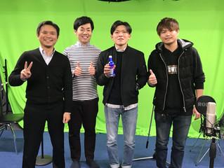 ヒノマル☆SUNSUNラジオ〈第45回〉