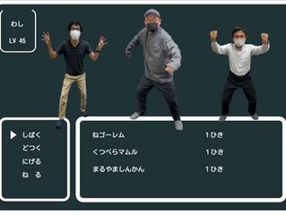 ヒノマル☆SUNSUNラジオ〈第165回〉