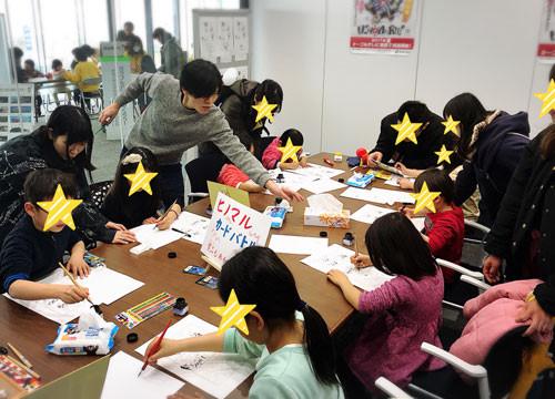 マンガ教室